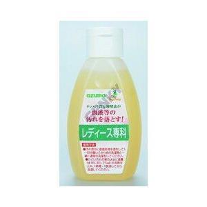アズマ工業 血液汚れ専用洗剤 レディース専科 105ml|n-kitchen