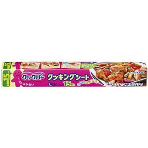 旭化成ホームプロダクツ クックパー クッキングシート L 30cm×15m|n-kitchen
