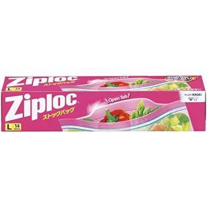 ジップロック(ZIPLOC) ストックバッグ L 14枚入 旭化成ホームプロダクツ|n-kitchen