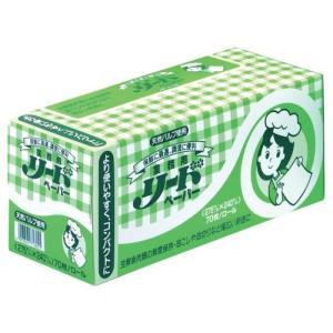 業務用リードペーパー箱入70枚 ライオン|n-kitchen