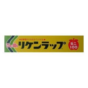 リケンラップミニ100 22cm×100m リケンテクノス|n-kitchen