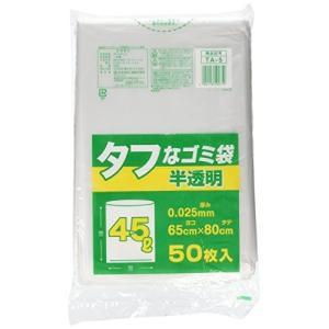 タフなゴミ袋 45L 50枚 TA-5 日本技研工業|n-kitchen