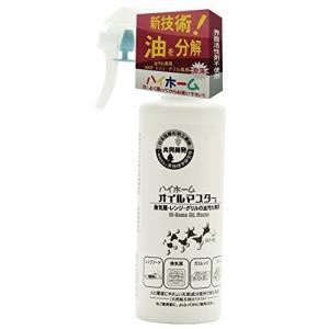 ハイホーム オイルマスター 油汚れ専用クリーナー 300ml 日本珪華化学工業 n-kitchen