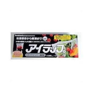 アイラップ イドジッパ-NEO 10枚入 岩谷マテリアル|n-kitchen