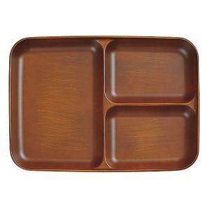 SEE 仕切り皿 ライトブラウン 235143 宮本産業|n-kitchen