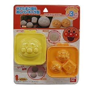 アンパンマン ゆでたまご型&蒸しパンキャラ型 2353743 n-kitchen