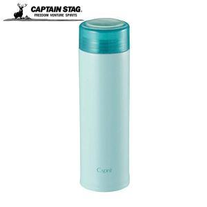 従来のシーエスプリ スリムパーソナルボトルより軽量化! 氷止め付きなので氷が直接口に当たらずに飲めま...