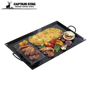 キャプテンスタッグ BBQ 串焼き&焼き過ぎ防止アミ 300×145mm UG-2016 CAPTAIN STAG パール金属 n-kitchen