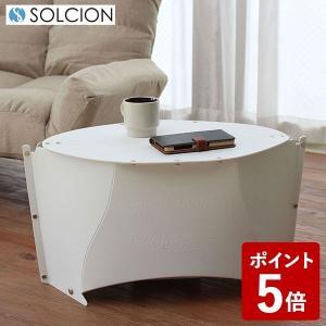 SOLCION 折りたたみテーブル パタット テーブル ミニ ペールホワイト×ペールホワイト PTM002 イケックス|n-kitchen
