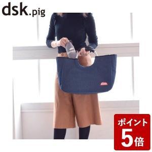 ディーエスケーピグ 保冷トートバッグ ボッカ ネイビー dsk.pig シービージャパン n-kitchen