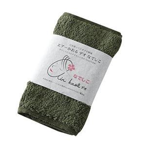エアーかおる デオなでしこ ダークグリーン タオル 浅野撚糸|n-kitchen