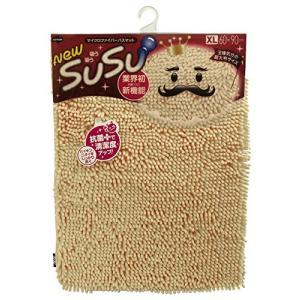 SUSU(スウスウ)バスマット 抗菌 ベージュ 60×90cm 山崎産業|n-kitchen