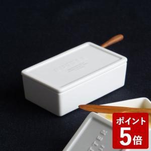LOLO B STYLE KITCHEN バターケース 白磁 32301 ロロ|n-kitchen