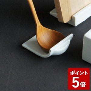 LOLO B STYLE KITCHEN お玉たて 34561 ロロ n-kitchen