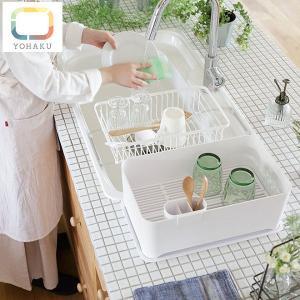 和平フレイズ YOHAKU コンパクトにまとまる大容量水切りセット ピュアホワイト MG-0308 余白 CODE:328655|n-kitchen