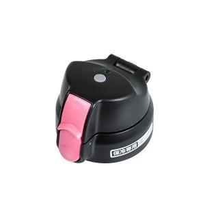 キャップユニット ワンタッチ栓ダイレクトボトル フォルテック・スピード スター 交換用部品 STC05-CU-BK2 和平フレイズ|n-kitchen