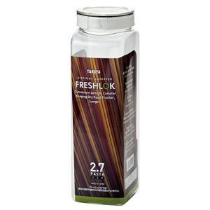 フレッシュロック パスタ用 2.7L タケヤ化学工業|n-kitchen