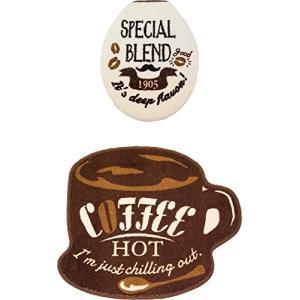 Cozydoorsトイレ2点セット Hot Coffee U・O型 オカトー n-kitchen