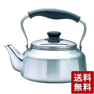 柳 宗理 ステンレス ケトル ミラー 311120 日本製|n-kitchen