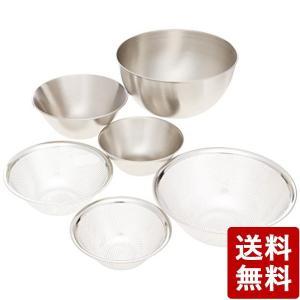 柳宗理 ステンレスボール&パンチングストレーナー (16.19.23) 6pcs 日本製|n-kitchen