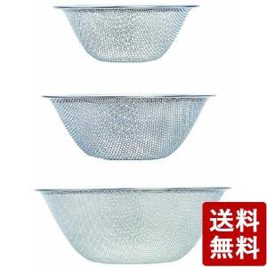 柳宗理 パンチングストレーナー 3点セット (16cm、19cm、23cm)|n-kitchen