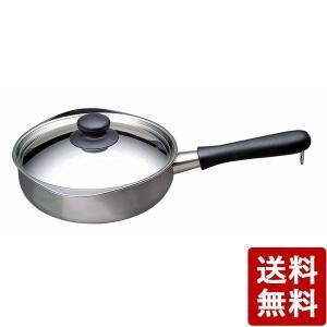 柳 宗理 ステンレス 片手鍋 22cm ミラー 312070 日本製|n-kitchen