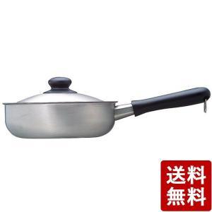柳 宗理 片手鍋 つや消し (22cm) 312080 日本製|n-kitchen