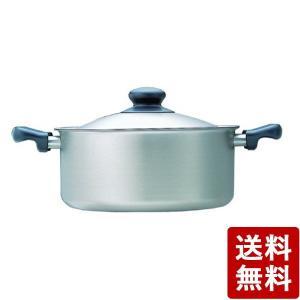 柳 宗理 浅型両手鍋 22cm 日本製|n-kitchen