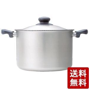 柳 宗理 深型両手鍋 つや消し (22cm) 312150 日本製|n-kitchen