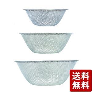 柳宗理 ストレーナー 19.23.27 3pcs 日本製|n-kitchen