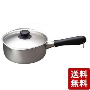 柳宗理 ステンレス・アルミ3層鋼 片手鍋 18cm つや消し 日本製|n-kitchen