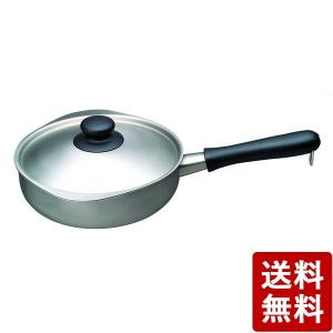 柳宗理 ステンレス・アルミ3層鋼 片手鍋 22cmつや消し|n-kitchen