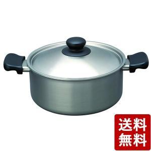 柳宗理 ステンレス・アルミ3層鋼 浅型両手鍋 22cm つや消し 日本製|n-kitchen