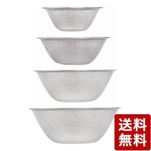 柳宗理 パンチングストレーナー 【16cm・19cm・23cm・27cm】 4pcs 316076 日本製|n-kitchen