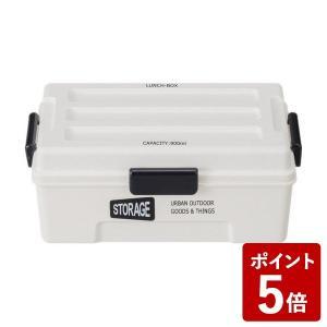 STORAGE コンテナランチ お弁当箱 1段 ホワイト 正和 n-kitchen