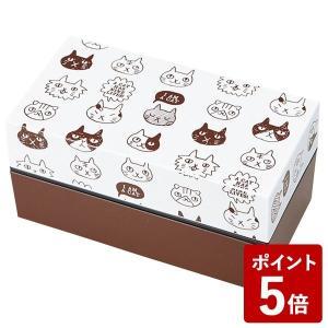 茶目っ気たっぷりなネコ達と一緒にランチタイムを楽しめるランチボックス ちょこっとユルめがキュートすぎ...