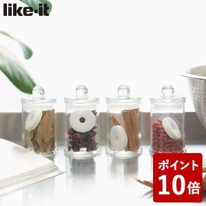Like-it(ライクイット) Natural Absorbent 40 調湿保存できる珪藻土リング S 2個入り ホワイト n-kitchen
