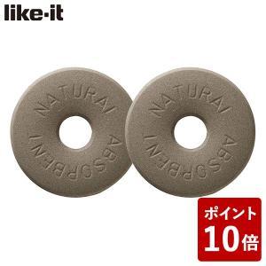 Like-it(ライクイット) Natural Absorbent 40 調湿保存できる珪藻土リング S 2個入り グレイ n-kitchen