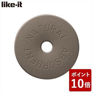 Like-it(ライクイット) Natural Absorbent 60 調湿保存できる 珪藻土リング L グレイ n-kitchen
