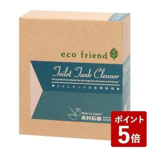 ecofriend+α トイレタンクのお掃除粉 木村石鹸 ソマリ SOMARI 木村石けん エコフレンド そまり SOMALI|n-kitchen