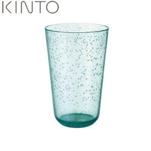 KINTO BUBBLES タンブラー 440ml ブルー 22421 キントー バブルズ|n-kitchen
