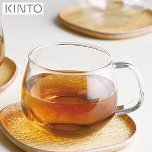 KINTO UNITEA カップ S ガラス 350ml 8290 キントー ユニティ|n-kitchen