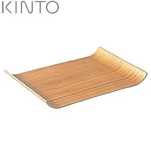 KINTO ノンスリップ カーブ トレイ ウィロー 45140 キントー|n-kitchen