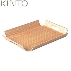 KINTO ノンスリップ フレームハンドル トレイ ウィロー 45142 キントー|n-kitchen