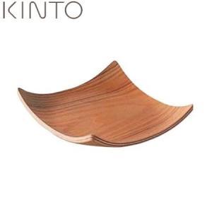 KINTO ノンスリップカーブ コースター 12cm ウィロー 45143 キントー|n-kitchen