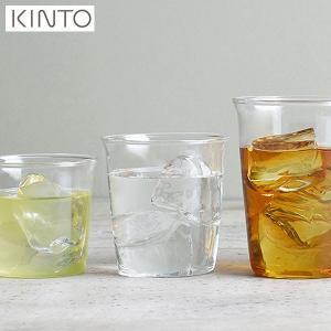 KINTO CAST ウォーターグラス 250ml 8430 キントー キャスト n-kitchen