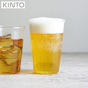 KINTO CAST ビアグラス 430ml 8432 キントー キャスト|n-kitchen