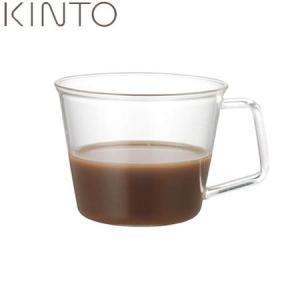 KINTO CAST コーヒーカップ 220ml 8434 キントー キャスト|n-kitchen