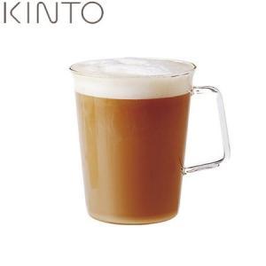 KINTO CAST カフェラテマグカップ 430ml 8436 キントー キャスト|n-kitchen