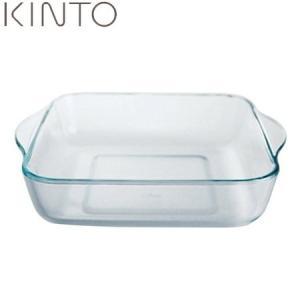 KINTO Bulkitchen スクエアディッシュ 22734 キントー バルキッチン|n-kitchen